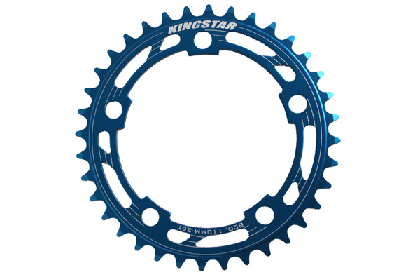 Gear-Gallery-Kingstar-Chainring